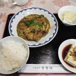 98604098 - 【ランチ】 鶏肉のカレー風味炒め ピータン豆腐 \880