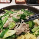 讃岐製麺 - 牛肉もたっぷり