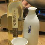 魚沼の恵をあなたへ 八海山バル - 貴醸酒(きじょうしゅ)
