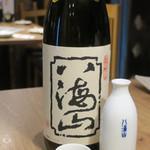 魚沼の恵をあなたへ 八海山バル - 八海山 大吟醸酒