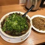 麺屋 龍玄 -