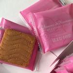 北菓楼 - チョコサンドクッキー