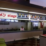 天狗山メインレストラン -
