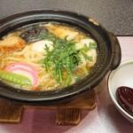 鉄兵衛 - 鍋焼きうどん(¥900)