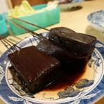 Tompachi - 真っ黒!!