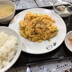 豆の家 - 豆の家(エビ玉子炒め)