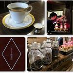 もなど喫茶店 -