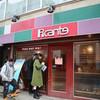 ピカンティ 札幌駅前店