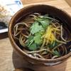 石臼挽き蕎麦 あずみ野 - 料理写真:かけそばハーフ
