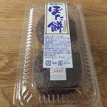 9863062 - ぼた餅