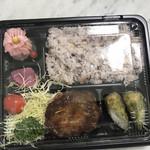 ごはんカフェ SHIMADAKE - ハンバーグ弁当