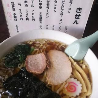 きせん食堂 - 料理写真:手打ちにんいくラーメン700円
