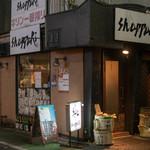 和食 しょっぽり - 2018.12 店舗外観