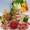 せいぶ農産発 焼肉DINING まるぎゅう - 料理写真: