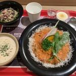お米料理 リゾット☆スター -