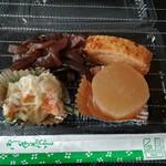 味の玄海 - お惣菜いろいろ280円