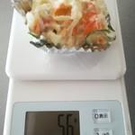 味の玄海 - ポテトサラダ56g