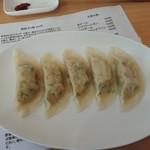 MIKIYA GYOZA STAND - 水餃子