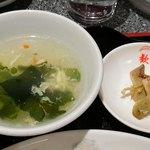 歓迎 - 歓迎 東京スクエアガーデン店 ランチに付く搾菜とスープ