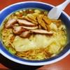 尹呂葉 - 料理写真:ワンタンメン