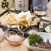 白えび亭 - 料理写真:おつまみメニュー各種