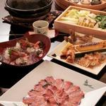蔵人厨 ねのひ - 料理写真: