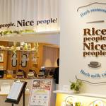Rice people,Nice people! -