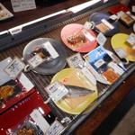 燻製工房 然 - 魚の燻製