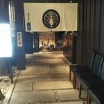 個室居酒屋 番屋 - 雰囲気のよい入り口♪