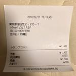マンチズ バーガー シャック - ト「タ」ンプセット?
