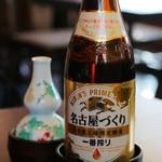 あつた辨天 - ビールももちろん、名古屋づくり
