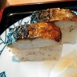 うどん・そば吉野 - 焼き鯖寿司