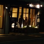 ニロ カフェ - 夜の外観