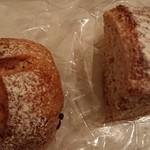 天然酵母パン工房 KIBIYAベーカリー -