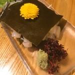 酒菜くどう - イカの昆布締め