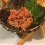 酒菜くどう - 鯛のわたの塩辛