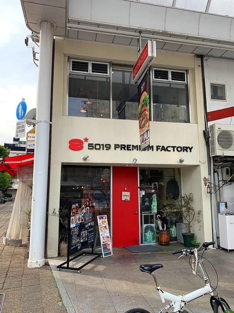 5019 PREMIUM FACTORY>