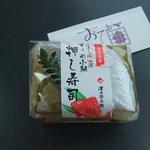 これがうまいんじゃ大津屋 - 小鯛押し寿司250円
