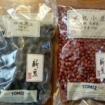 98661290 - 今年の新豆、黒豆と小豆。