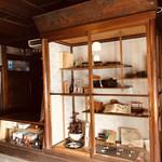 亀末廣 - 博物館のような伝統ある空間の中に身を委ねます。。。