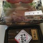 あったかキッチン まあるいおさら - メバルちゃん1000円、お腹の卵。