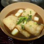 串焼き鈿 - 味噌汁