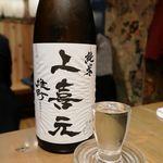 鮨と日本酒 蔵よし - (隠し酒)上喜元