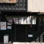 麺処 蓮海 -