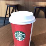 スターバックスコーヒー - ホリデーカップのストライプ