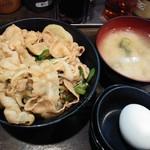 伝説のすた丼屋 - ミニすた丼(味噌汁&生卵付き)530円全景