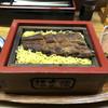 福泉操 - 料理写真:特上うなぎセイロ
