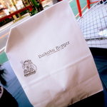 ダイコクバーガー - シンプルな袋