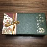 98682717 - 京都グランマカロン(五個) 値段失念しました。