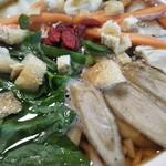 味楽屡ゆきや - Oriental Vegetarian・Nabeyaki Udon